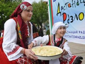 Banitsa festival in Razlog